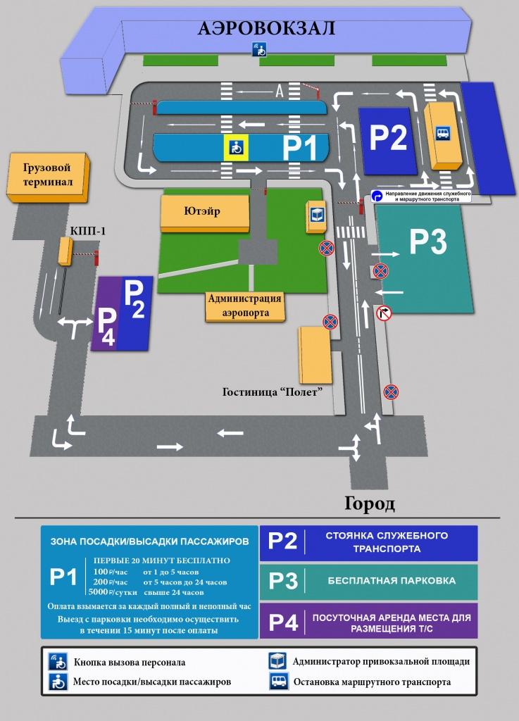 Привокзальная площадь (схема).jpg